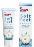 Gehwol-Soft-Feet-Lotion_900x700